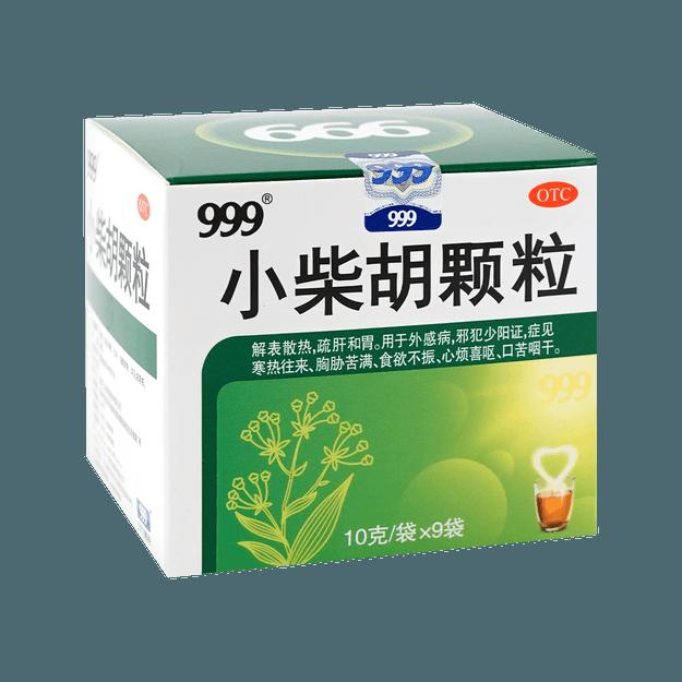 Product Detail - 999 Xiaochaihu Granules - image 0