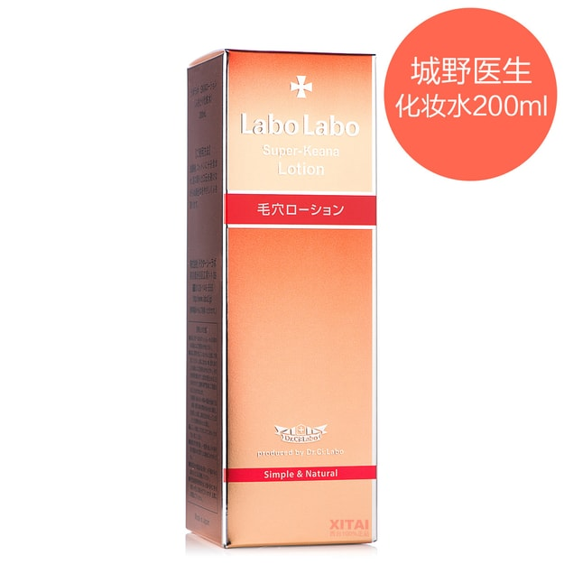 Product Detail - JAPAN DR.CI:LABO Super Pores Lotion 200ml - image 0