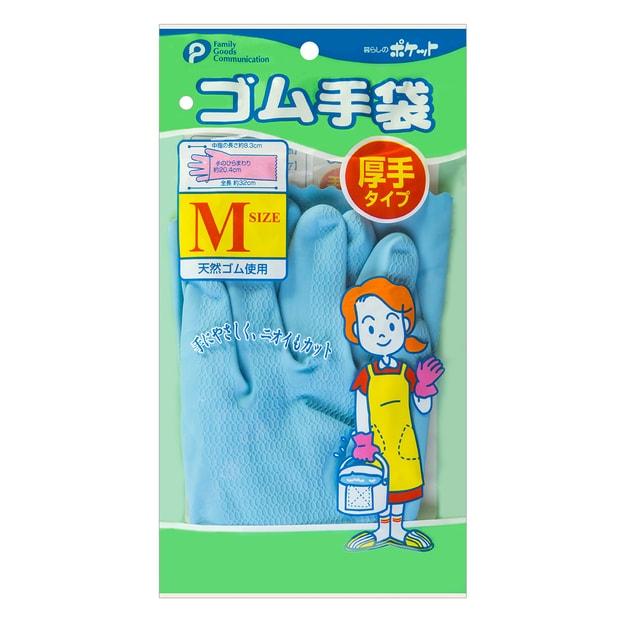商品详情 - 日本FAMILY GOODS 绒里橡胶手套 M码 多种颜色随机发送 - image  0