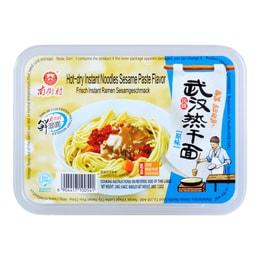 NANJIECUN Wuhan Instant Noodle Original Flavor 245g