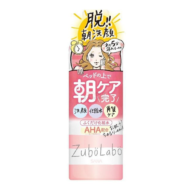 SANA ZUBOLABO Facial Cleansing Lotion 300ml