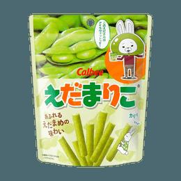 CALBEE Soybean Snack Salt Flavor 35g