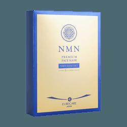 【人气新品】日本DREAM POWER NMN珍稀抗衰老成分提取面膜 保湿美容抗初老 焕白美颜抚平细纹 打造素颜女神 5片入