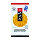 WANT WANT Leisure Senbei Rice Crackers 155g