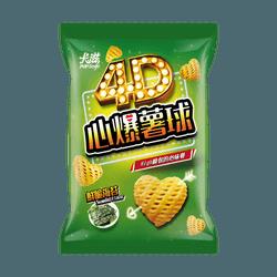 【尝味期限 2/14/2021】台湾卡滋 4D洋芋球 海苔口味 80g