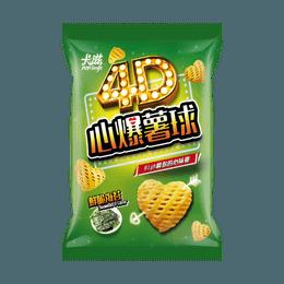 【EXP 2/14/2021】Potato Chips Seaweed Flavor 80g