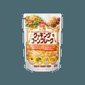 日本NISSIN日清 玉米麦片 55g