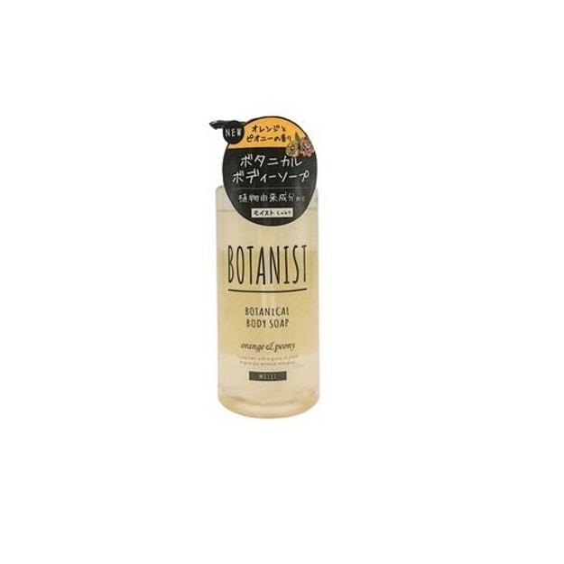 商品详情 - 日本 BOTANIST 植物学家 植物润肤沐浴露 橙和牡丹香味  490ml - image  0