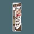 SANA NEW BORN EX Eyebrow Mascara And Pencil #B6 Natural Brown 1pc