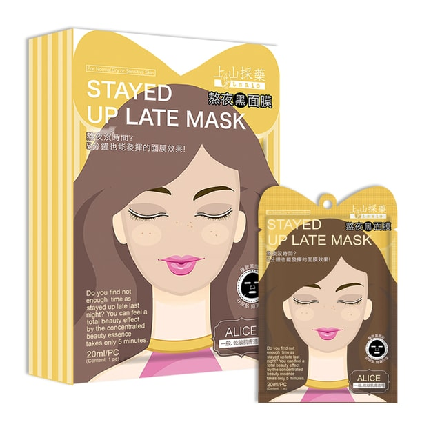 Product Detail - TASIO Stayed Up Late Mask Box Alice 5pcs - image 0