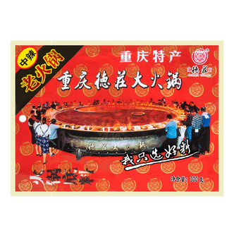 MORALS VILLAGE Hot Pot Sauce Medium Spicy 300g