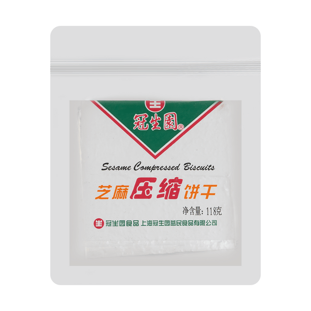 Product Detail - Guan Sheng Yuan Compressed Biscuits Sesame Flavor 118g - image 0