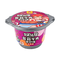 GUOLAOGUAN Self-Heating Truffle Beef Rice 275g