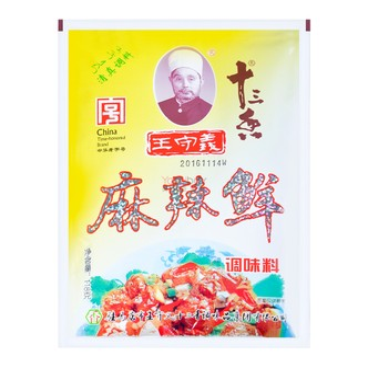 WANGSHOUYI Multi-Flavored Hot Spicy Seasoning 118g