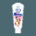 日本LION狮王 儿童牙膏 #草莓味 60g