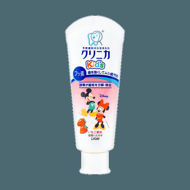 商品详情 - 日本LION狮王 儿童牙膏 #草莓味 60g - image  0