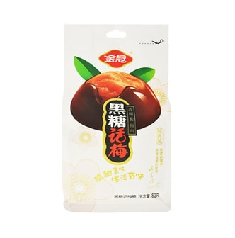 JINGGUAN Brown Sugar Plum Candy 82g