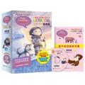 儿童英语启蒙分级绘本·我爱自然拼读·提高级(含16册图书 1张CD 1本亲子阅读手册)
