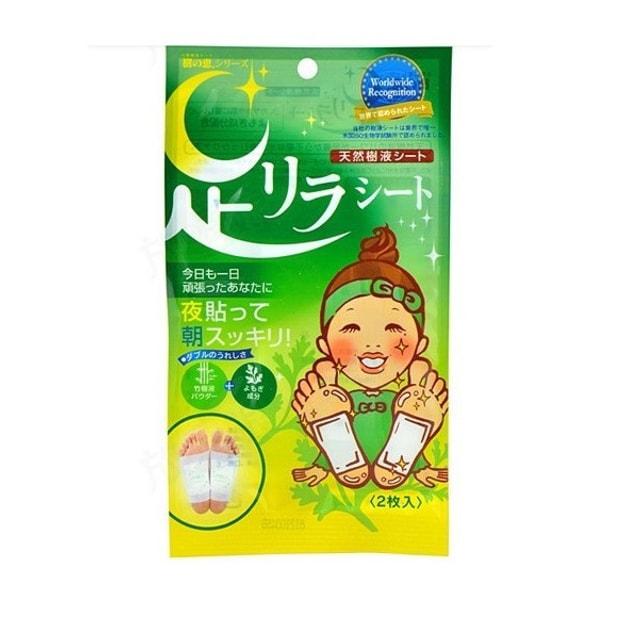 商品详情 - 日本树之惠本铺 天然树液除湿气助眠排毒足贴 艾草 2枚入 - image  0