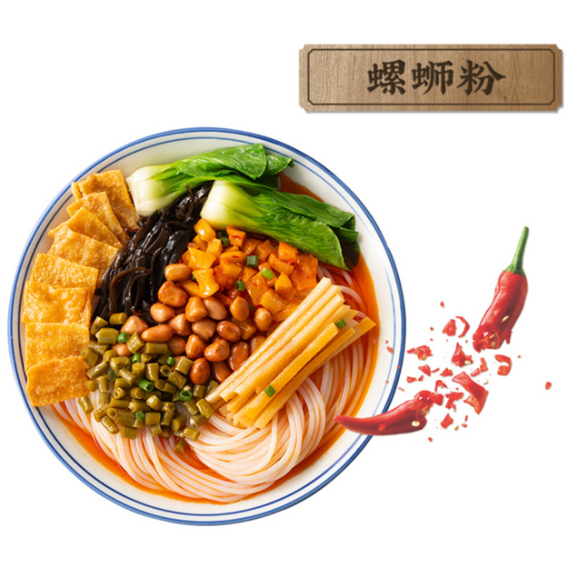 THREE SQUIRRELS Snail Authentic Liuzhou specialty of Guangxi Zhuang  Autonomous Region 1 bucket (Snail noodle 300g) 1PC - Yamibuy.com