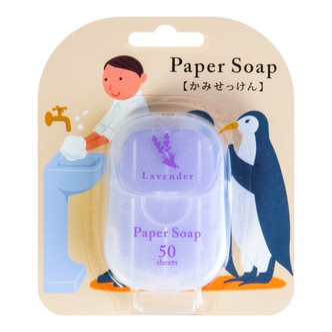 CHARLEY Picnic Convenient Hand Soap Paper 50 Sheets #Lavender
