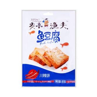 炎亭渔夫 美味即食鱼豆腐 川辣味 85g