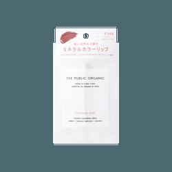 日本THE PUBLIC ORGANIC 有机植物口红 可做腮红 粉色