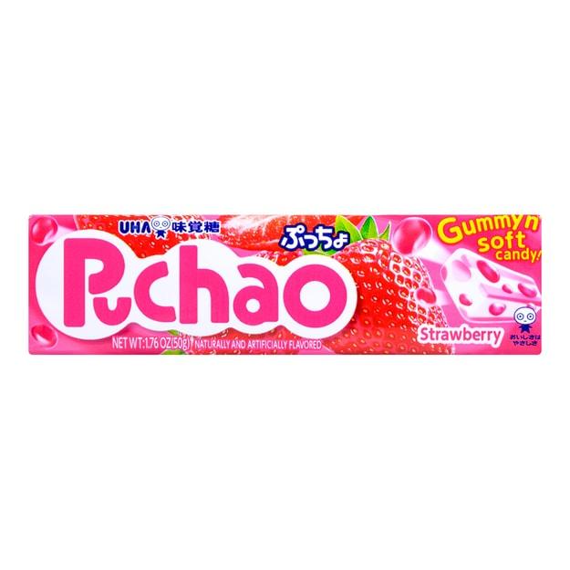 商品详情 - 日本UHA悠哈味觉糖 草莓味果汁夹心软糖 50g - image  0