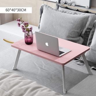 2021LIFE 可折叠懒人小桌子 - 蔷薇粉