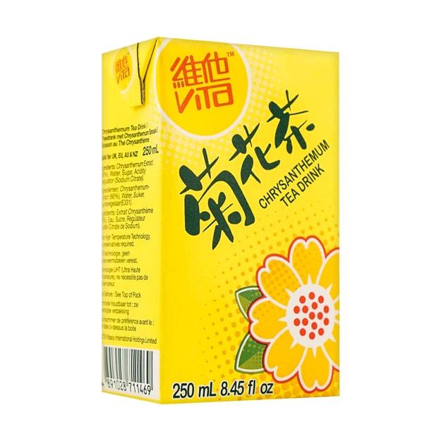 商品详情 - 香港VITA维他 菊花茶 250ml 6支装 - image  0