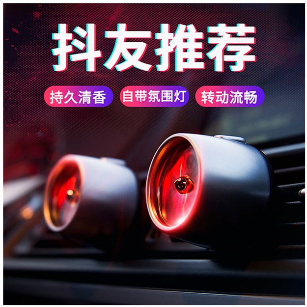 Product Detail - RAMBLE Air Freshener LED Car Diffuser Vent Clip Perfume Conditioning Outlet Engine Aromatherapy Fragrance Gold 1 pcs - image 0