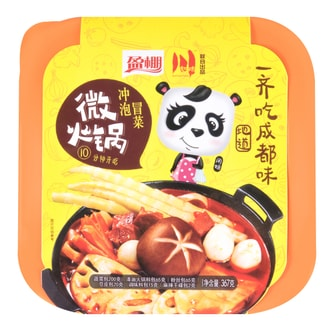 CHUANZHIWEI  Instant Hot Pot Spicy 367g
