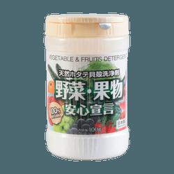 【多吃果蔬】日本UYEKI威奇 贝壳粉蔬果专用杀菌除农残清洁剂 100g