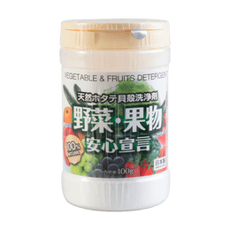 UYEKI Fresh Produce Safe Cleaner 100g