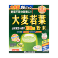 YAMAMOTO 100% Barley Leaves Powder Matcha Flavor 88 bags Cosme Award Gift Cup Gluten Free