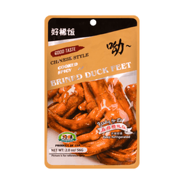 CHUNWEI SPICY BRINED DUCK FEET 56g