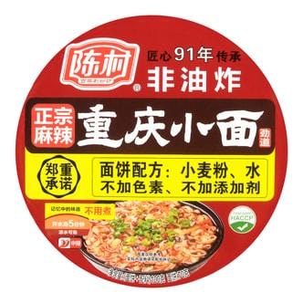 陈村 非油炸重庆小面 麻辣味 桶装 100g