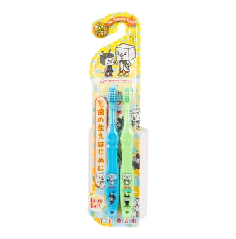 DENTALPRO Children's Toothbrush 1.5-5Y