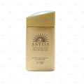 ANESSA 安耐晒||新版小金瓶防水防晒霜 SPF50+ PA++++||60ml Cosme大赏受赏