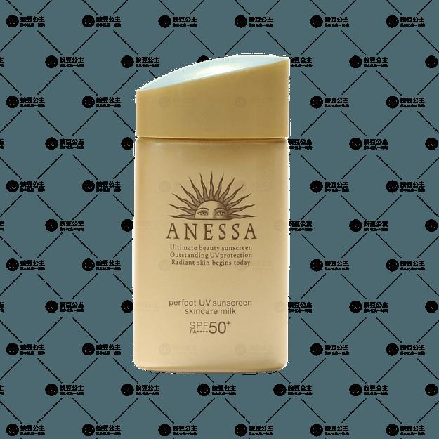 商品详情 - ANESSA 安耐晒||新版小金瓶防水防晒霜 SPF50+ PA++++||60ml Cosme大赏受赏 - image  0