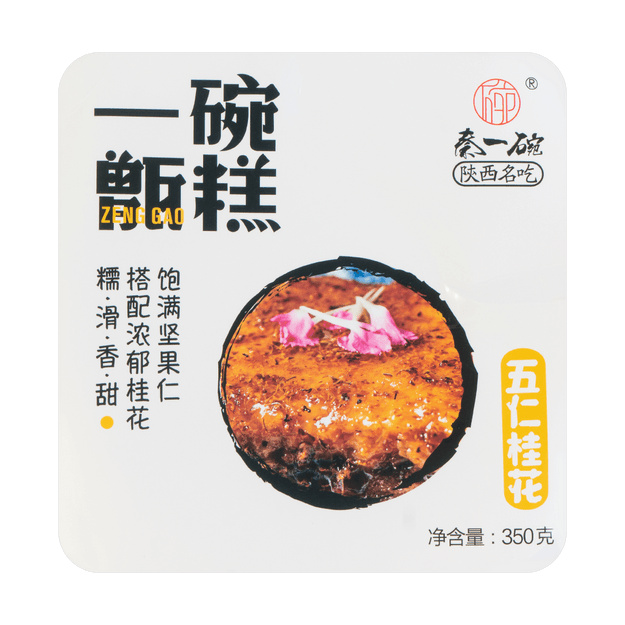 Product Detail - QINYIWAN Babao Rice Multi-grain & Osmanthus Flavor 350g - image 0