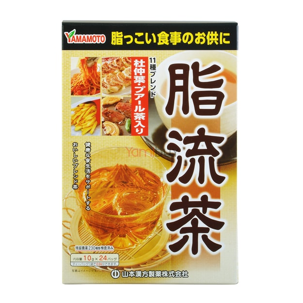 Product Detail - YAMAMOTO Mixed Herbal Fat Flow Diet Tea (10g*24 Bags) - image 0