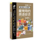 LiveABC口袋书:美国街头巷尾最常用的英语会话(附赠MP3音频下载)