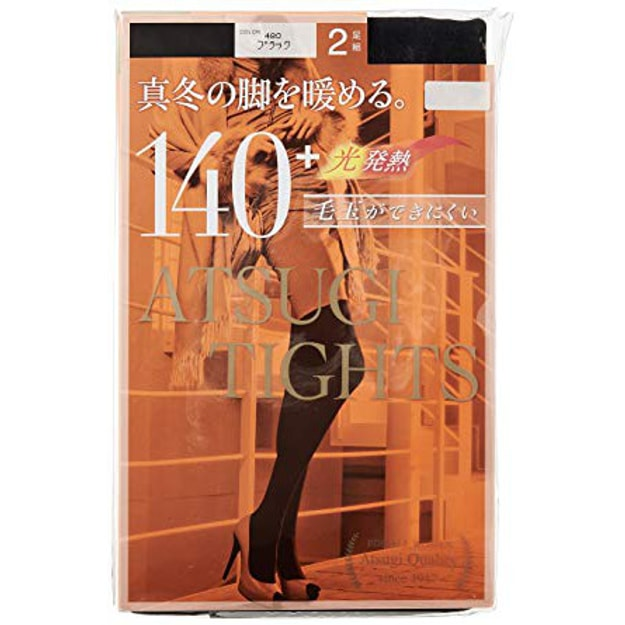 Product Detail - ATSUGI Tights 140 Denier Black #L-LL Size 2pairs - image 0