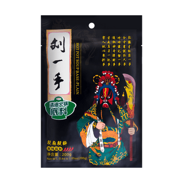 LIUYISHOU Solid Oil Hot Pot Base 200g