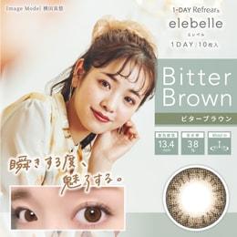 齐藤飞鸟 Elebelle 日本抗UV日抛美瞳 Bitter Brown 星缀棕咖 10枚 ±0.0预定3-5天日本直发