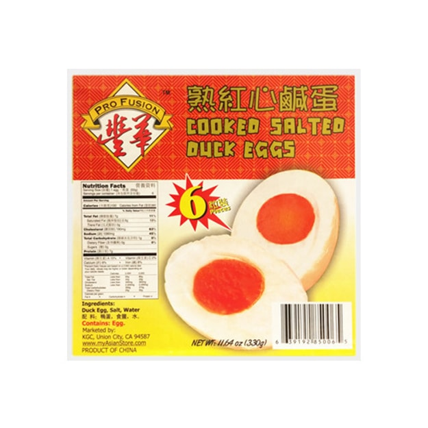 Product Detail - PRO FUSION Cooked Salted Duck Eggs 330g - image 0