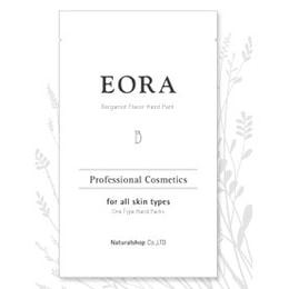 【日本直邮】日本手膜好评率第一 EORA摩洛哥坚果手膜 嫩白滋养保湿沙龙级 10对