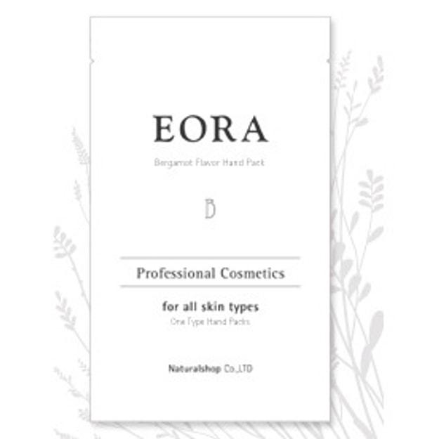 商品详情 - 【日本直邮】日本手膜好评率第一 EORA摩洛哥坚果手膜 嫩白滋养保湿沙龙级 10对 - image  0