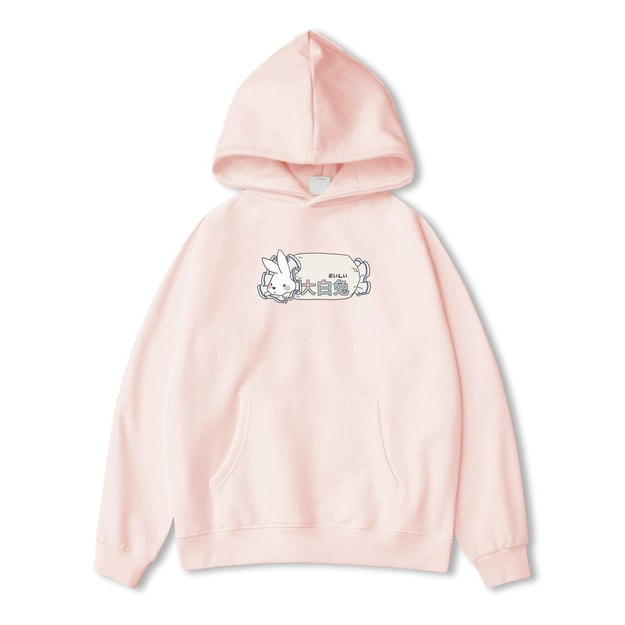 Product Detail - PROD White Rabbit Candy Hoodie - XXL - Pink - image 0